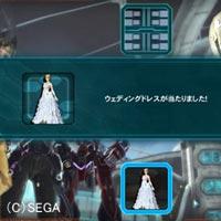 「ハッピーウェディングスクラッチ」で花嫁衣裳は手に入る?