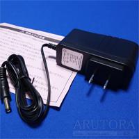 週刊ロビ(Robi)ブログ第47号、ロビ専用の充電器のみが付属。注意事項の確認など