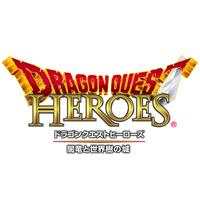 【DQH】ドラゴンクエストヒーローズがマルチプレイ対応じゃないのが確定。オンライン要素はある模様
