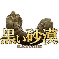【黒い砂漠】オープンワールドでノンタゲアクションMMORPG。日本のティザーサイトも公開された