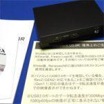 PS4用にHDMIキャプチャーボード「MonsterX U3.0R」購入。1080p/60fpsに対応する定番機種