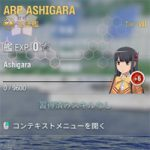【WoWS】ARP Ashigara入手!アシガラちゃんのアホの子ぶりが発揮される。浸水ダメージボイスは必聴