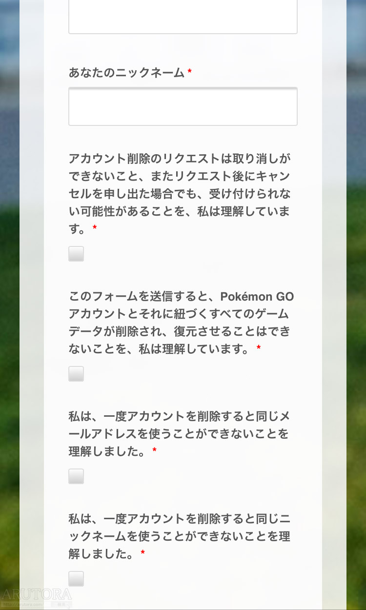 2016_07_27_1_3