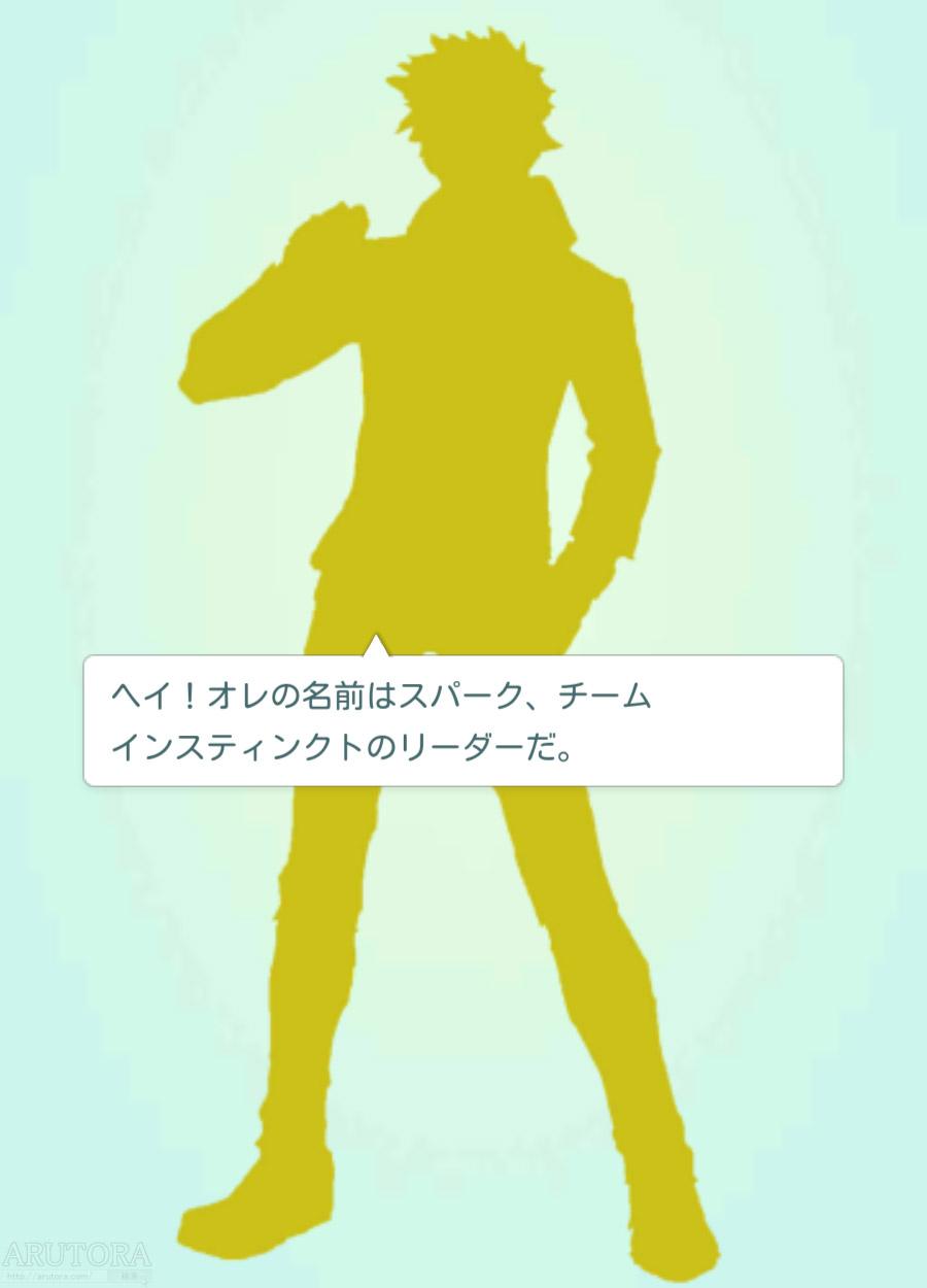 2016_07_30_1_1