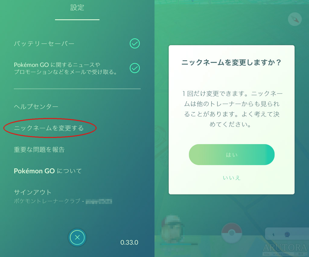 2016_08_09_2_1