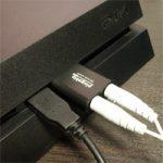 【PS4】USBサウンドカードを使って手持ちのPC用アナログヘッドセットをプレステ4で使う方法