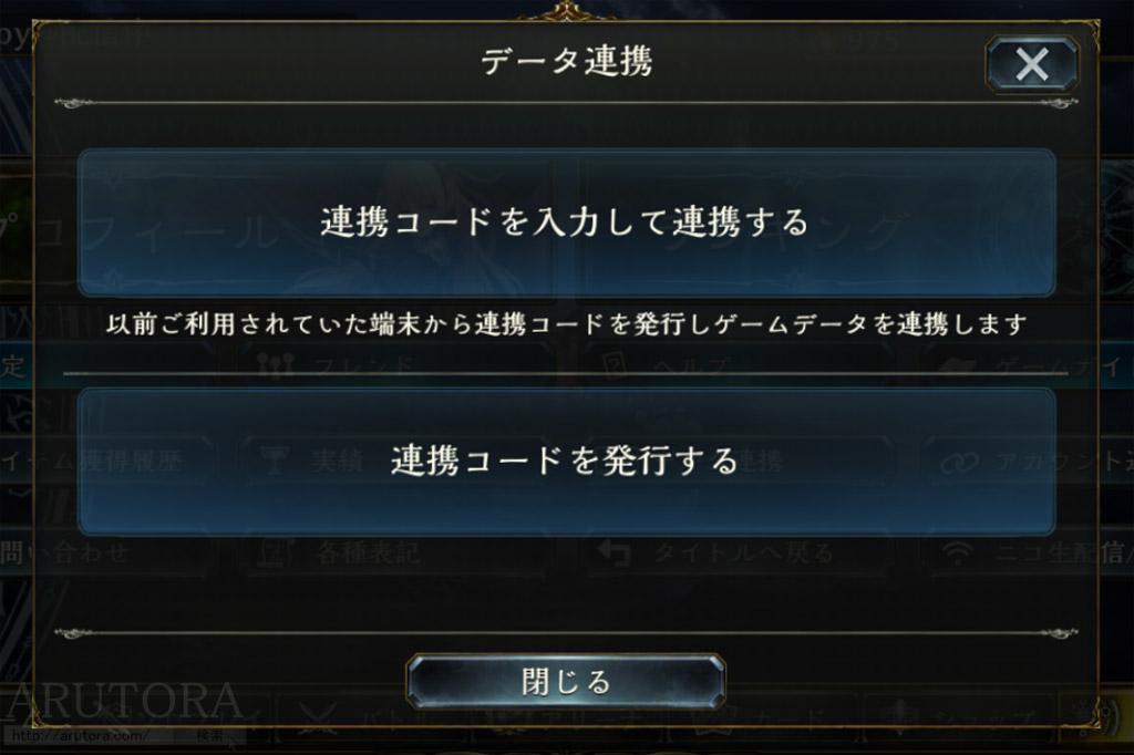 2016_08_22_1_12