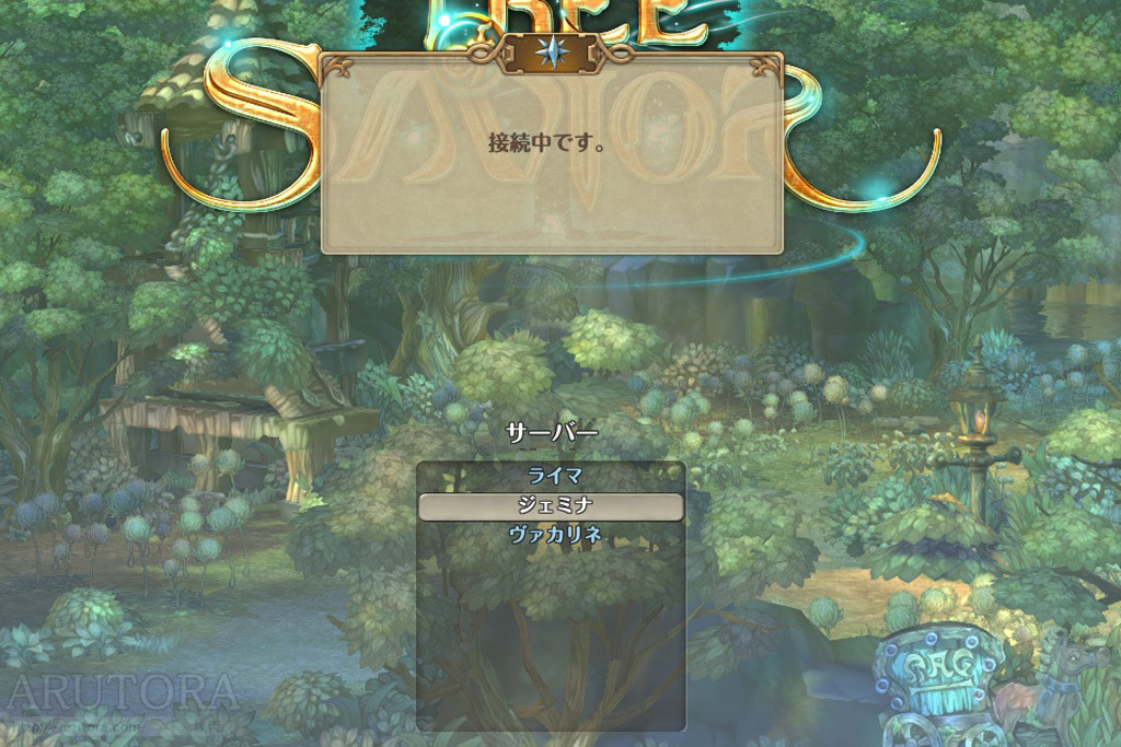 2016_08_23_1_1