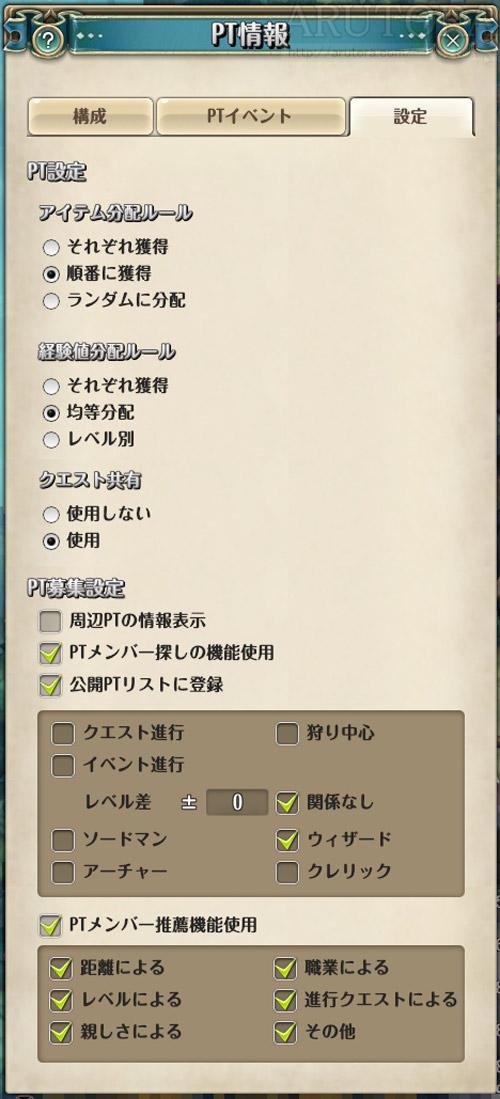 2016_08_29_1_2