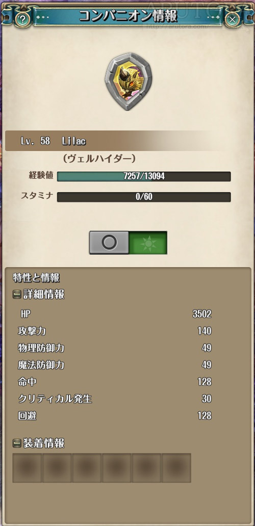 2016_08_29_2_3