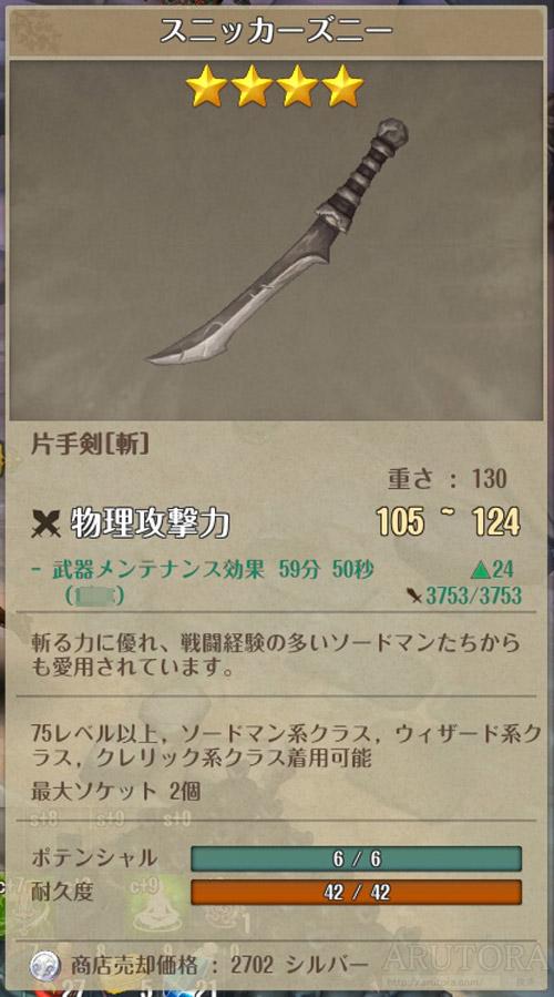 2016_08_31_1_4