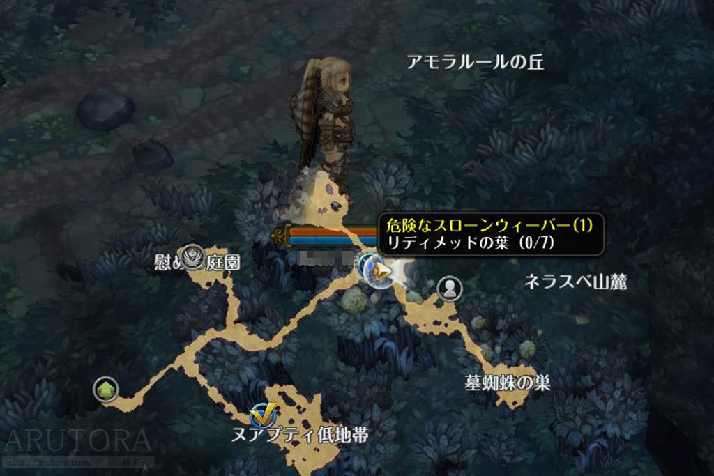 2016_09_02_1_3