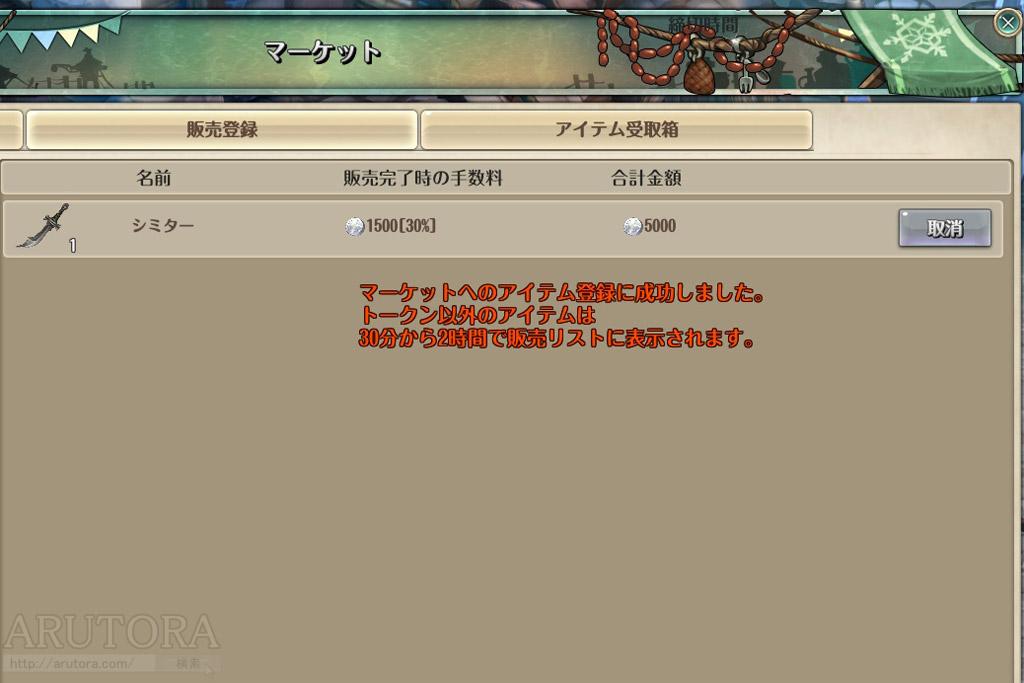 2016_09_03_1_4