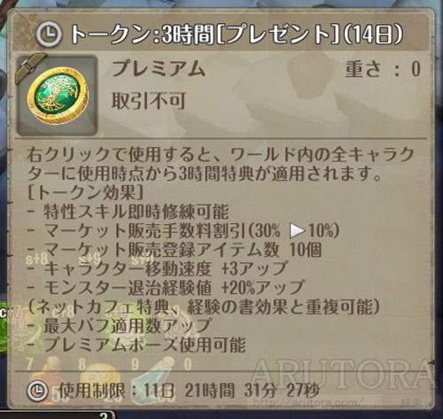 2016_09_03_1_6