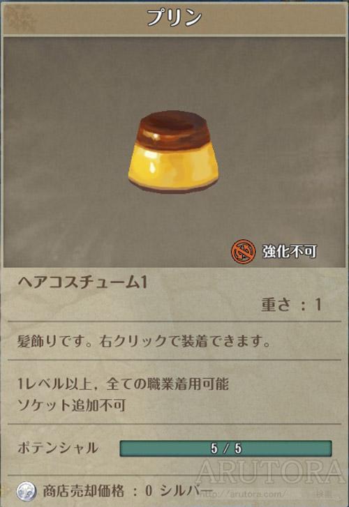 2016_09_06_1_4