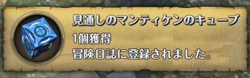 2016_09_15_1_10