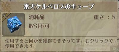 2016_09_25_1_6