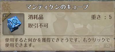 2016_09_28_1_5