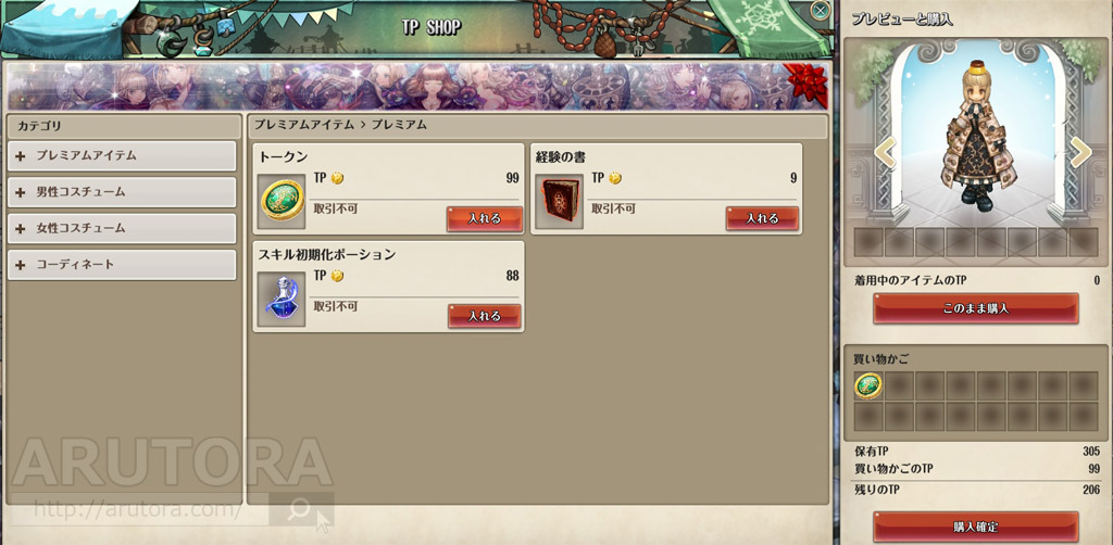 2016_09_28_3_5