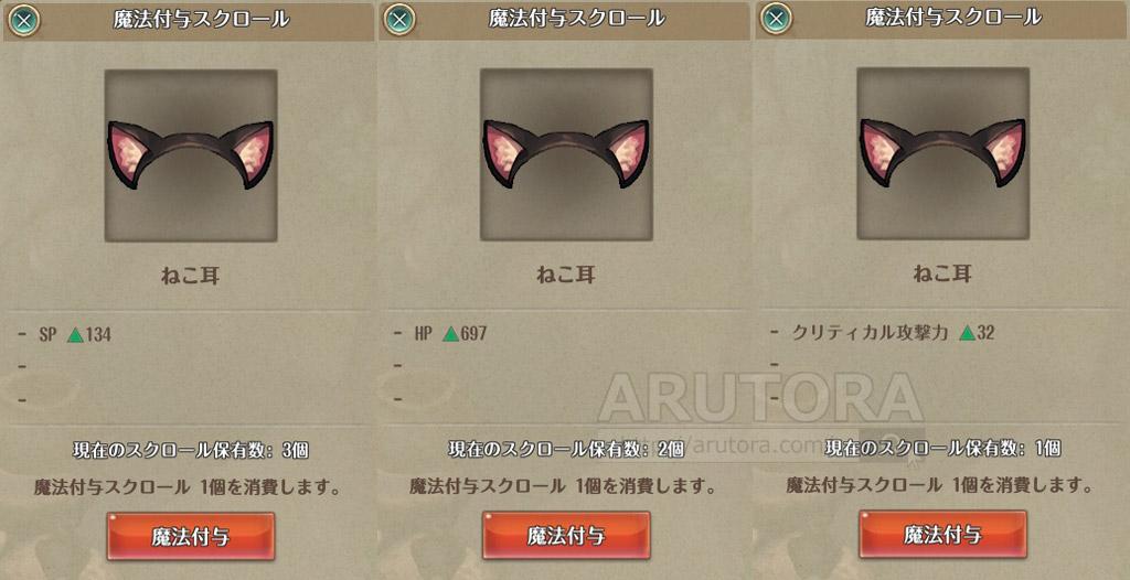 2016_10_11_1_2