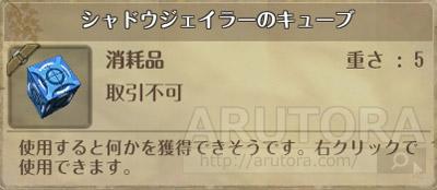 2016_10_19_1_4