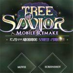 【ToS】スマホ版の「Tree of Savior:Mobile Remake」の動画が公開。UIなどが最適化されている