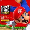 スーパーマリオラン配信日が12月15日に決定。値段は1200円の買い切りアプリで全コンテンツを遊べる