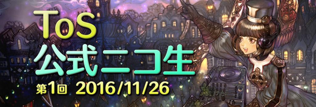 2016_11_24_1_1