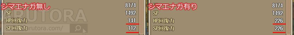 2016_12_23_1_3