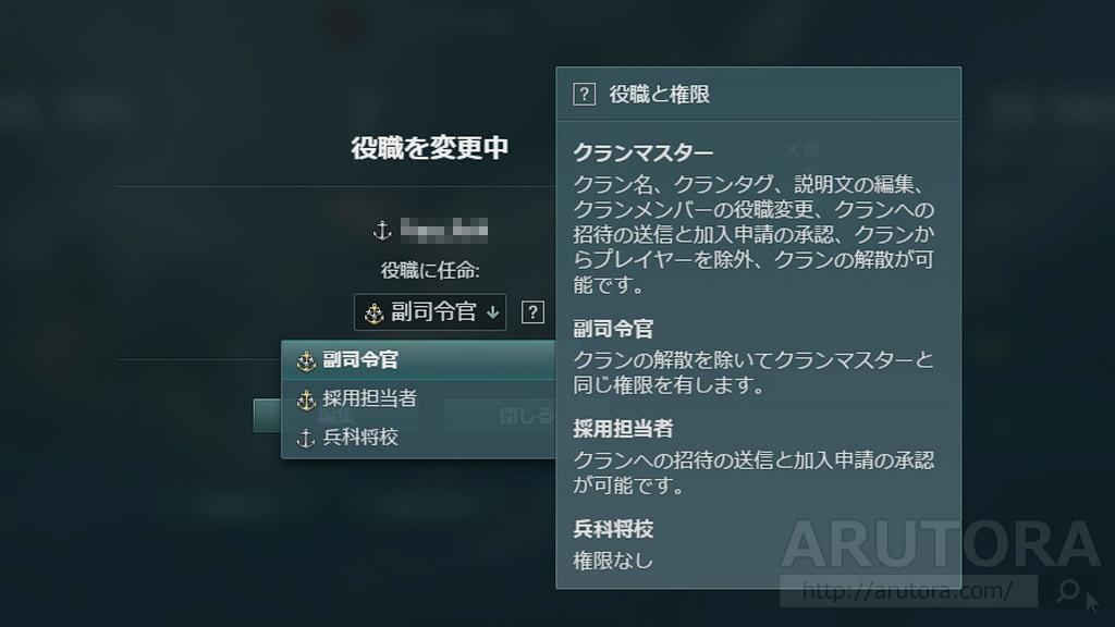 2017_01_19_1_6