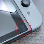 【ニンテンドースイッチ】液晶保護シートは絶対必要!ドックへの接続を繰り返すうち傷が付く可能性が高い