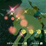 【ゼルダの伝説ブレスオブザワイルド】馬のなつき度を上げる方法。なだめる他、エサを与える裏技もある