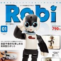 デアゴスティーニの週刊「ロビ」が発売チュウ、気になる総額は15万円程度