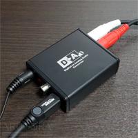 【PS4】光デジタルと変換機を使ってアナログ音声出力をする方法と必要な物紹介