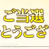 【黒い砂漠】プレオープンテスト当選!日本でのサービス開始に先駆けてプレイができる!