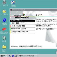 VirtualBoxにWindows98SEをインストール。仮想化して懐かしいOSで遊ぼう!