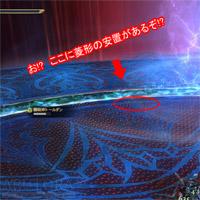 【FF14】極ナイツオブラウンド攻略!野良主催向けマクロ例など。エフェクト見づらいのは仕様デス