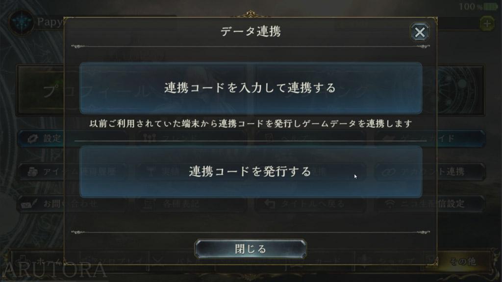 2016_07_19_1_3