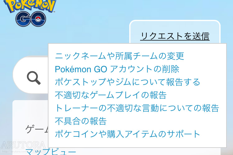 2016_07_26_2_4