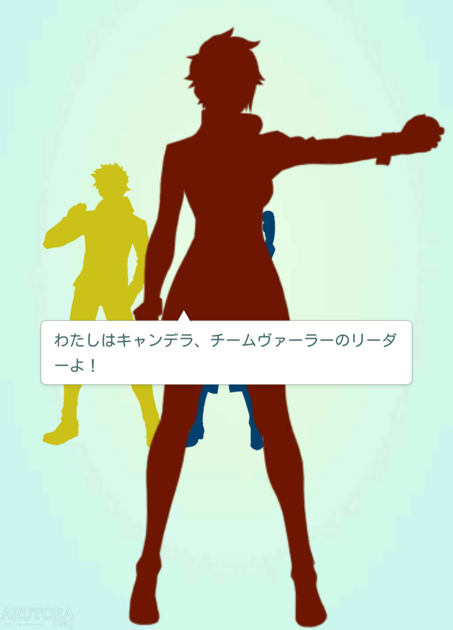 2016_07_30_1_2