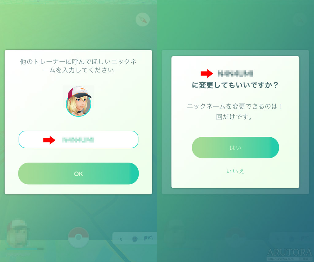 2016_08_09_2_2