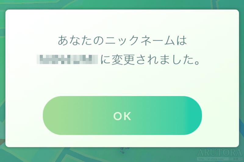 2016_08_09_2_3