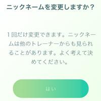 2016_08_09_2_thm