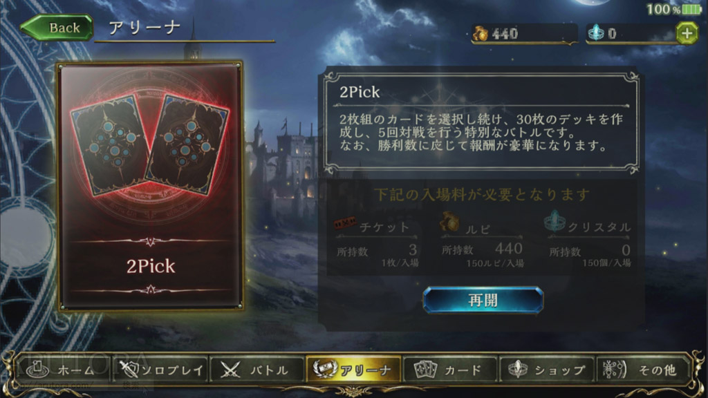 2016_08_19_1_1