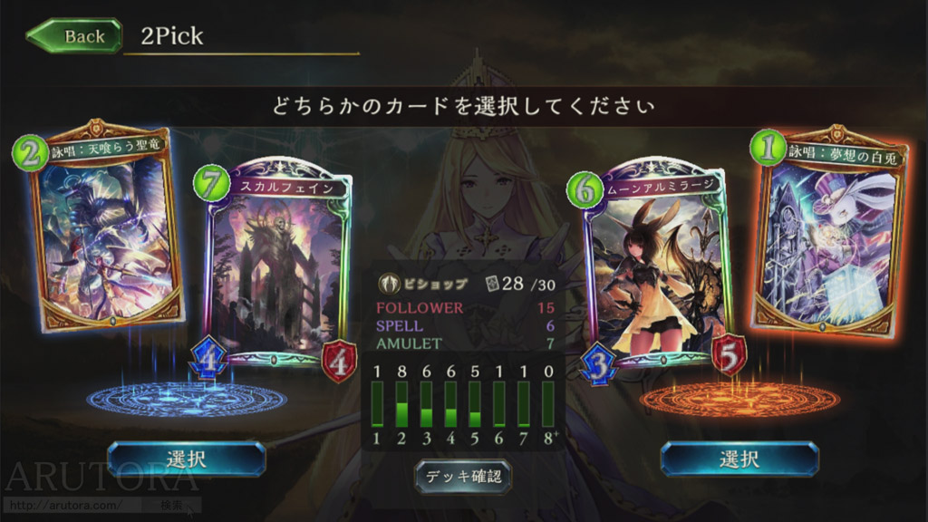 2016_08_19_1_3