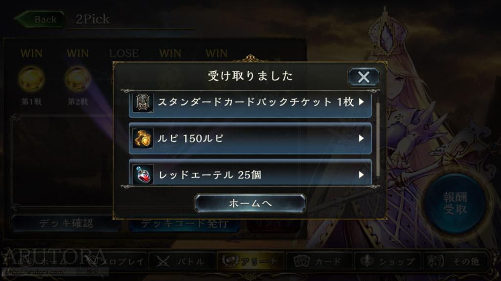 2016_08_19_1_6