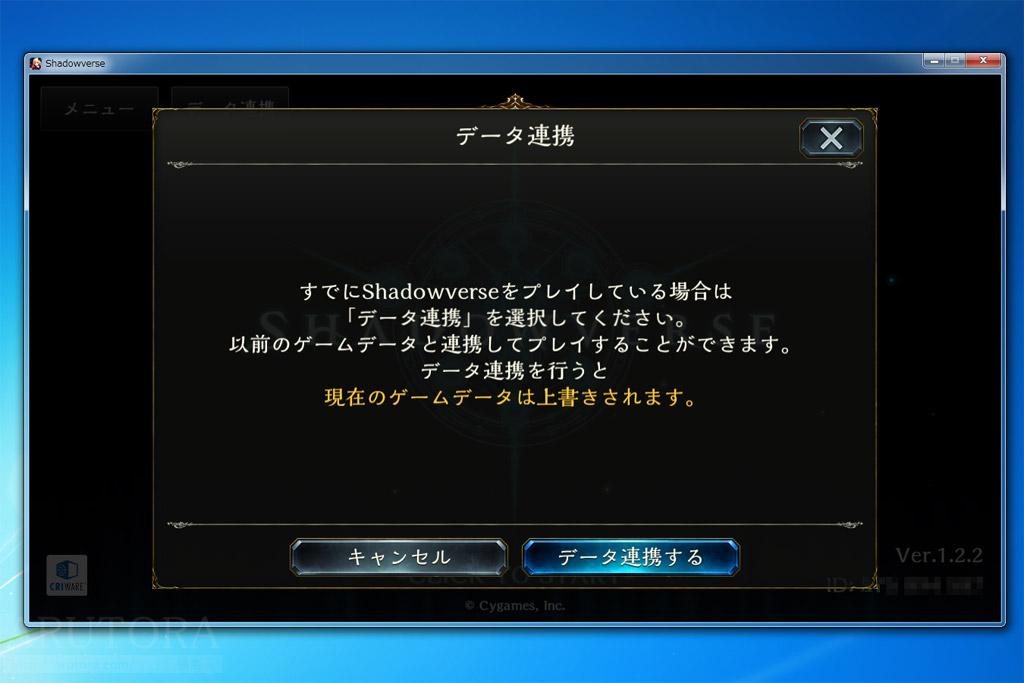 2016_08_22_1_10