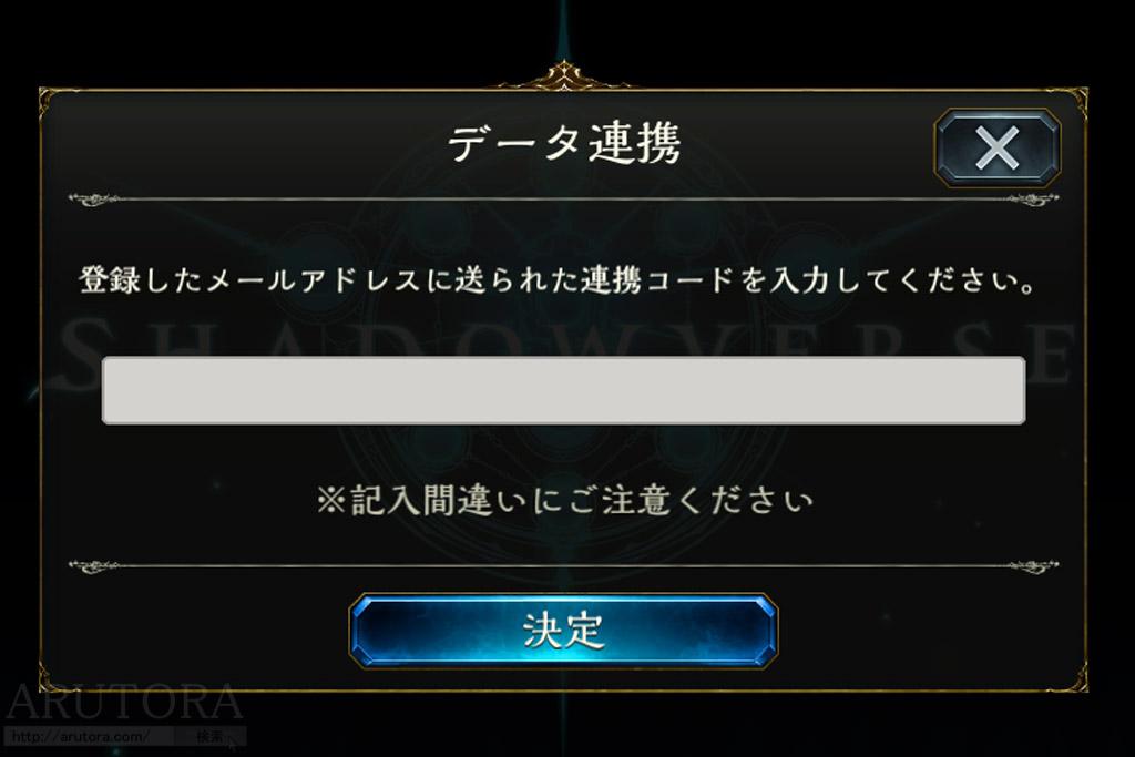 2016_08_22_1_11