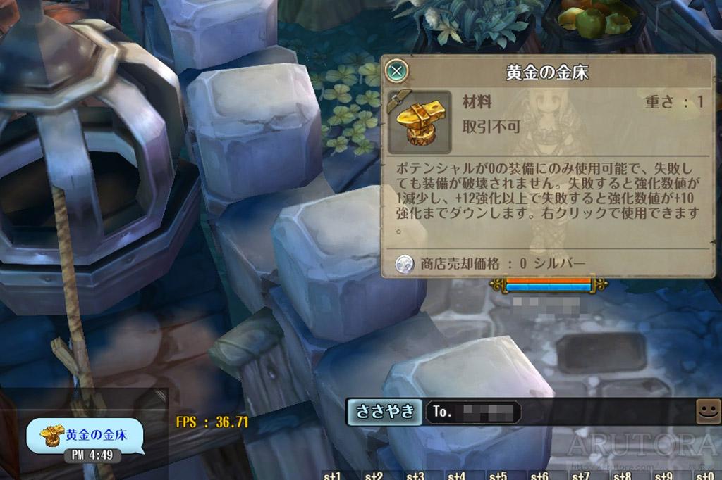 2016_08_25_1_4