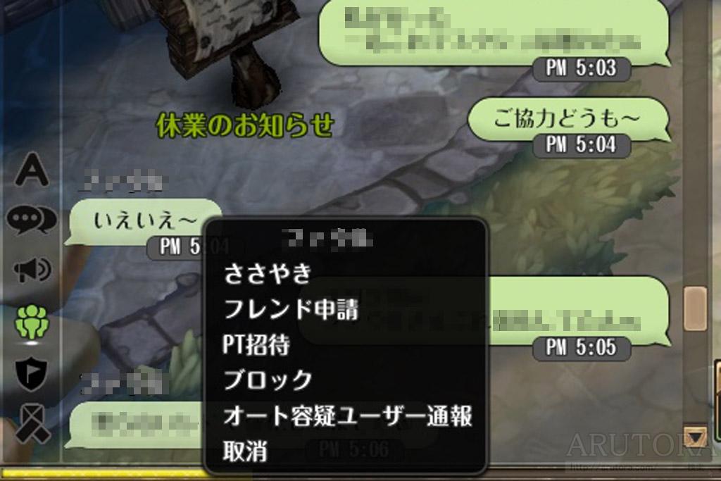 2016_08_25_1_6
